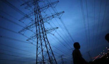 Tradener - energia elétrica